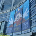 The Walt Disney Company is rolling out information for the D23 EXPO 2015, held August 14-16 at the Anaheim Convention Center, across the street from the Disneyland Resort (celebrating its […]