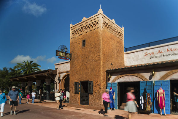 Spice Road Table in Morocco Pavilion at Epcot World Showcase