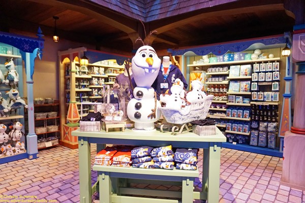 More Frozen merchandise available inside.