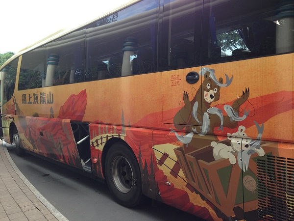 HKDL Grizzly Gulch Bus
