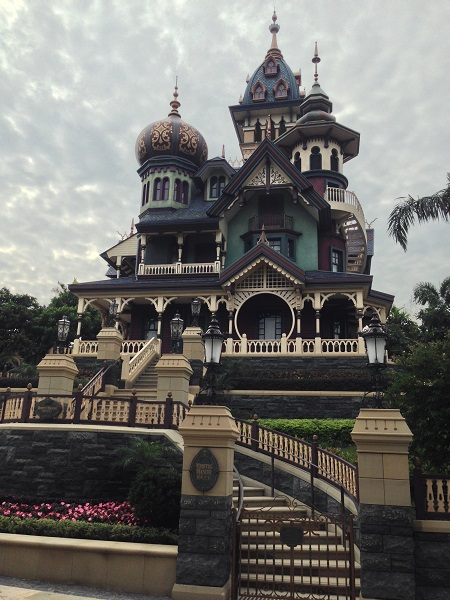 Mystic Manor HKDL