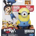 Get ready to unleash a little Minion Mayhem, and enter our DESPICABLE ME 3 GIVEAWAY to win a special edition Bop-It and Operation! from Hasbro toys.  DESPICABLE ME 3 opens June […]